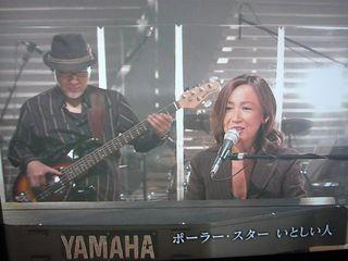 Yagami.jpg